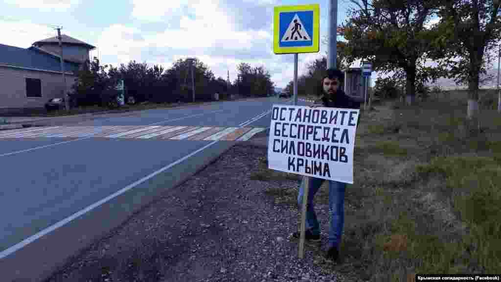 Одни призывали повлиять на работу российских силовиков Крыма