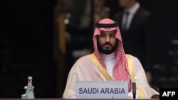 China -- Saudi Arabia's Deputy Crown Prince and Minister of Defense Muhammad bin Salman attends the opening ceremony of the G20 Summit at the International Expo Center in Hangzhou, September 4, 2016.