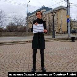 """Пикет """"недели несогласия"""" в поддержку политзаключенных в Иркутске"""