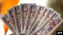بانکداری اسلامی از دهه ۱۹۷۰ سالانه ۱۵ درصد رشد داشته است. (عکس: AFP)