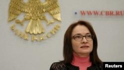 Русия үзәк банкы җитәкчесе Элвира Нәбиуллина