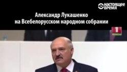 """Александр Лукашенко: """"Надо раздеваться и работать"""""""