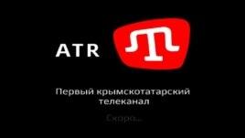 У Криму відбудеться прес-конференція «Останній день мовлення ATR»