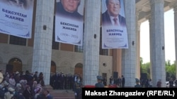 Mourners attend a farewell ceremony for Beksultan Jakiev at Bishkek's Opera and Ballet Theater on April 26.