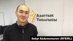 Миграция боюнча эксперт Улан Шамшиев