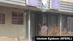 Бишкектеги перинаталдык борбор