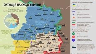 Ситуація в зоні бойових дій на Донбасі 27 травня