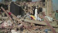 Suicide Blast In Afghanistan's Nangarhar Province