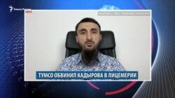 Видеоновости Кавказа 7 октября