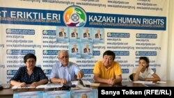 Пресс-конференция, посвященная делу против Кайырлы Омара. Нур-Султан, 19 августа 2019 года.