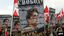«Этот колокол будет звонить по демократии в Европе до тех пор, пока Марк Сирык, единственный политический заключенный школьник, находится сегодня в тюрьме»