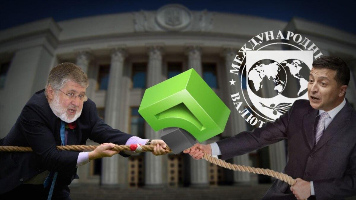 LIVE | Закон о банках. Зеленский победил Коломойского?