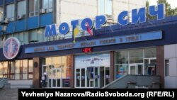 Сам В'ячеслав Богуслаєв і підприємство «Мотор Січ» розслідування Bihus.Info поки що не коментували