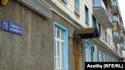 Татарстан журналистлар берлеге хәзер шушы бинага күченде