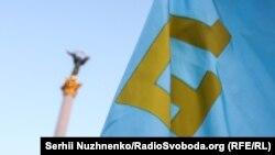 Политика Киева в отношении Крыма и Севастополя: план по реинтеграции | Радио Крым.Реалии