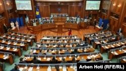 Sednica Skupštine 3. aprila