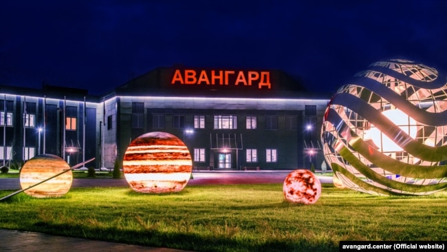Военно-патриотический центр «Авангард» в Подмосковье