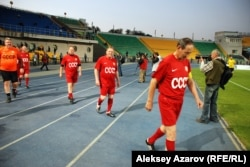 Игроки-ветераны сборной СССР. Казахстан, Алматы, 26 сентября 2012 года