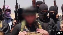 ارشیف، داعش وسله وال