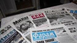 Таъсиси хазинаи вижа барои ҳимояти ҳуқуқӣ аз журналистон дар Тоҷикистон