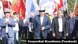 Сооронбай Жээнбеков и Молдомуса Конгантиев.