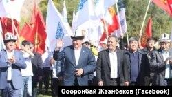Сооронбай Жээнбеков жана Молдомуса Конгантиев.