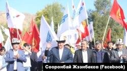 Сооронбай Жээнбеков и Молдомуса Конгантиев перед президентскими выборами, 2017 г.