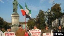 """Ватан"" партиясе еш кына Мәскәүдә пикетлар да уздыра"