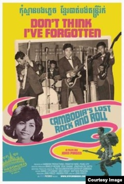 Don't Think I've Forgotten. Постер фильма Джона Пироцци