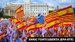 Празднование Национального дня Испании в Барселоне. 12 октября 2017 года