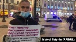 Пикет феминисток в Петербурге