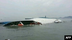 Mbetjet e anijes, 16 prill 2014