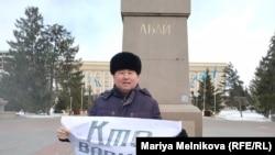 Активист Орынбай Охасов на центральной площади Уральска. 10 февраля 2020 года. Иллюстративное фото.