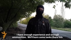 Separatist Base Near Donetsk
