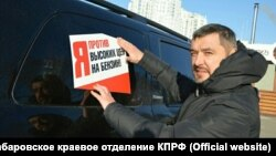Организатор автопробега Максим Кукушкин