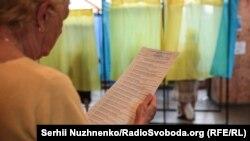 Під час голосування на виборах до Верховної Ради України, 21 липня 2019 року