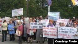 Дзержинск Нижегородской области. Пикет против отмены выборов мэра.