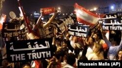 معترضان لبنانی در تظاهراتی در دسامبر سال ۲۰۰۵ خواستار کشف حقیقت در مورد ترور رفیق حریری بودند.