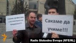 од студентските протести