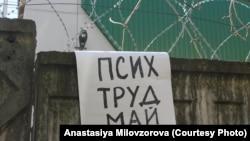 Фото: Анастасия Миловзорова