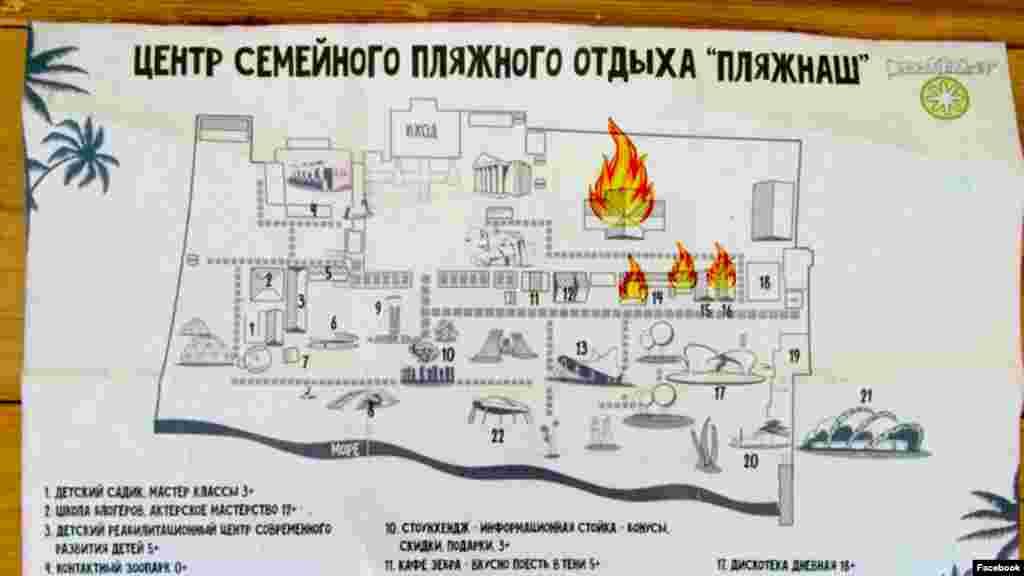 На сьогодні колишню територію «Казантипа» займає Центр сімейного відпочинку під назвою «НашПляж.рф»