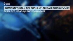 В Бухаре начальник районной налоговой порекомендовал подчиненному повеситься