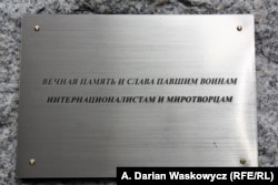 """The Russian-language text of the plaque said: """"In eternal memory and honor of the fallen soldiers, internationalists, and peacemakers."""""""