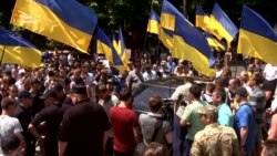 В Одесі мітингували проти мера Труханова