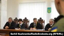 Апеляційний суд у справі щодо арешту Єфремова. Київ, 8 серпня 2016 року