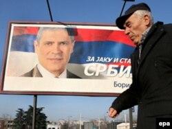 Predizborni plakati sa predsedničkih izbora, januar 2008.