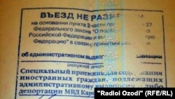 Tajikistan, Dushanbe -- The Stamp putting by russian athorities in deported tajik immagrant passports, 17Nov2011