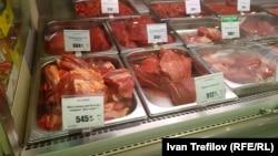 Цены на говядину в московском магазине