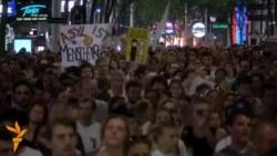 Во Виена протест против лошиот третман на бегалците