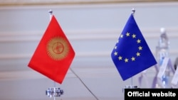 Zastavica Kirgistana i Europske unije